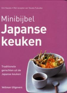 Dating Japanse gerechten