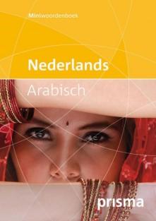 Bureau ISBN - Prisma miniwoordenboek Nederlandse Gebarentaal