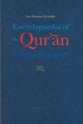 Encyclopedia of the Qur'an